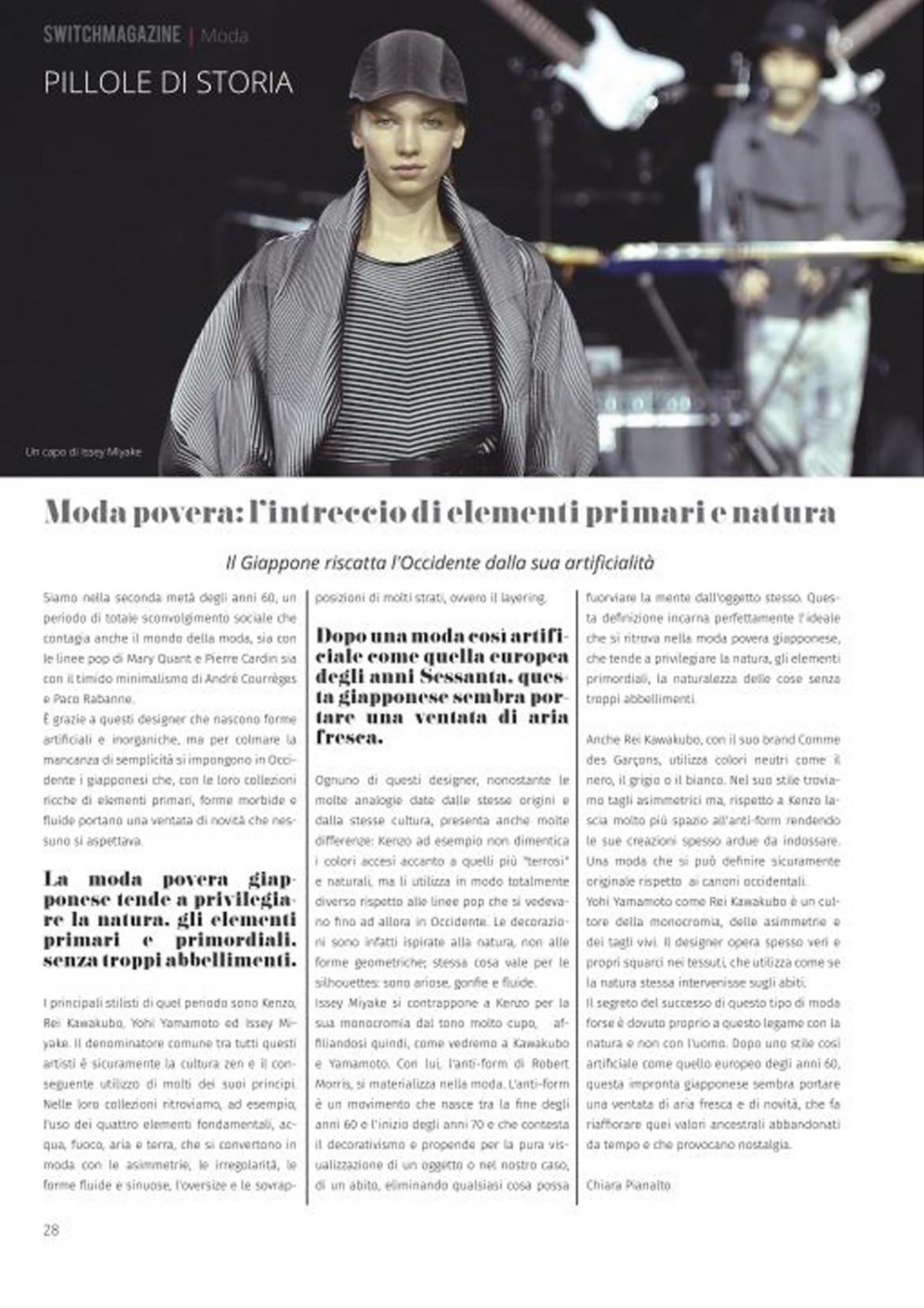 witch Magazine02