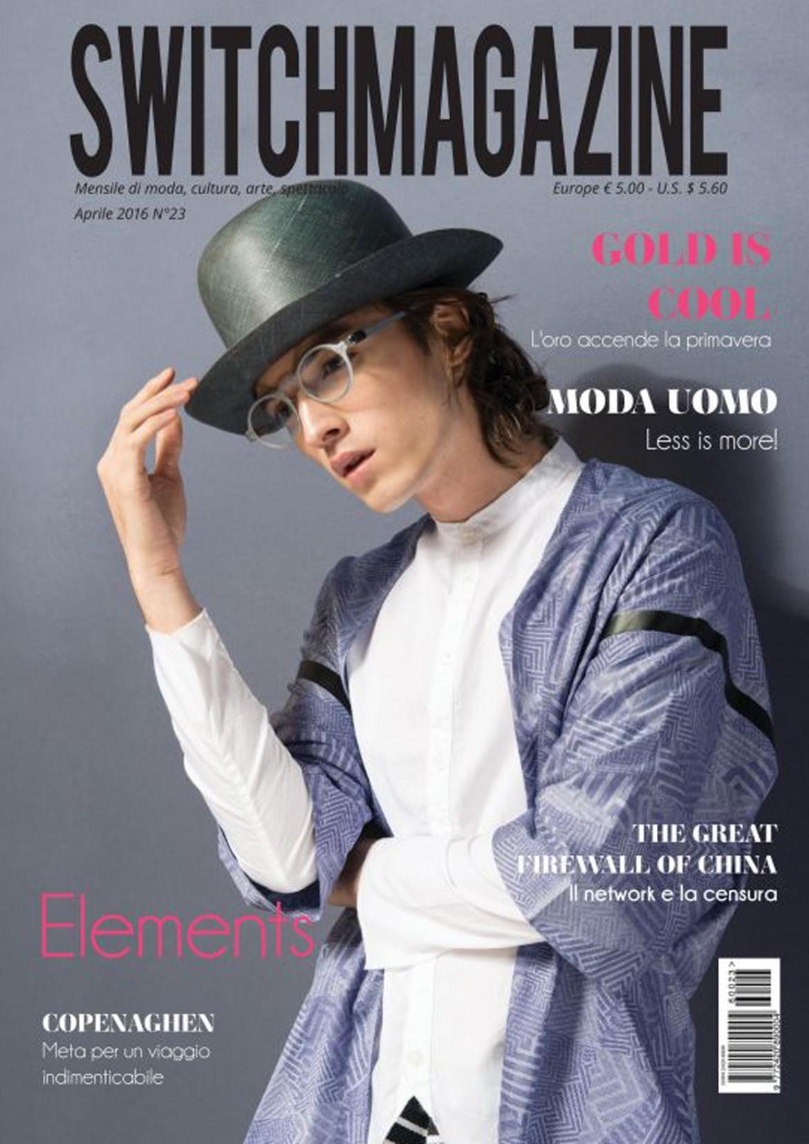 witch Magazine 01